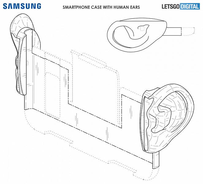 Samsung придумала жутковатый чехол для смартфонов