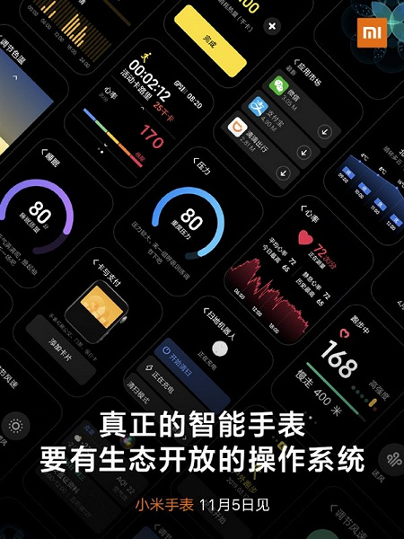 Умные часы Xiaomi Watch поддерживают установку различных приложений, но есть нюанс