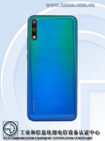 Huawei готовит дешёвый смартфон с отверстием в экране