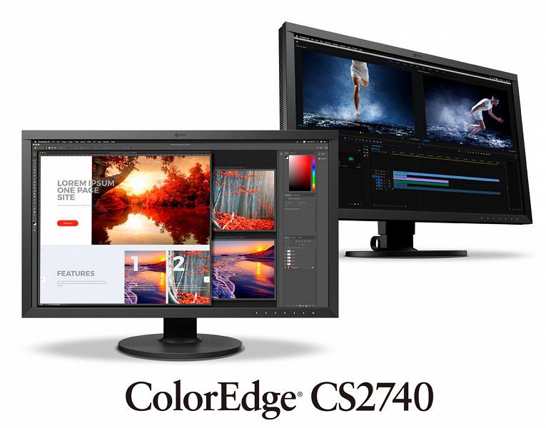 В мониторе Eizo FlexScan CS2740 используется панель разрешением 4К