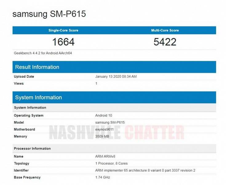 Samsung SM-P615 — новый планшет на платформе Exynos 9611 и с поддержкой пера S Pen