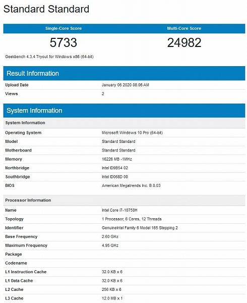 Есть 5 ГГц! Рассекречен 6-ядерный процессор Core i7-10750H (Comet Lake-H)
