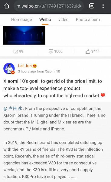 Почему Xiaomi Mi 10 оказался таким дорогим?