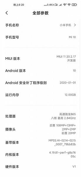 Новые функции для смартфонов Xiaomi и Redmi отложены из-за коронавируса