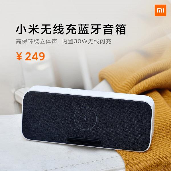 Для Xiaomi Mi 10 представлен уникальный аксессуар за $35