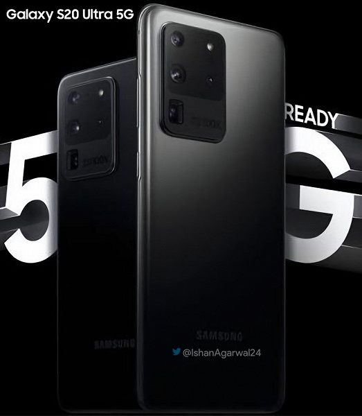 Только самая дорогая версия Galaxy S20 сможет порадовать действительно очень быстрой зарядкой