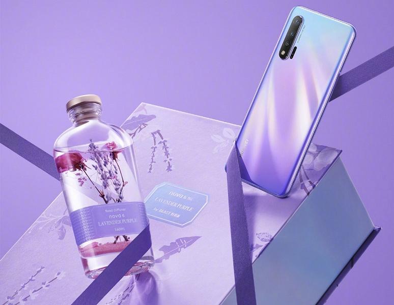 Лучший селфифон Huawei выходит в новом образе к 14 февраля
