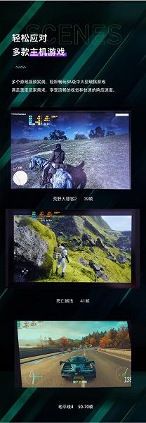 Поинтереснее PlayStation 5 и Xbox Series X. В Китае стартуют продажи игровой консоли Aya Neo Founder с 6-ядерным процессором Ryzen