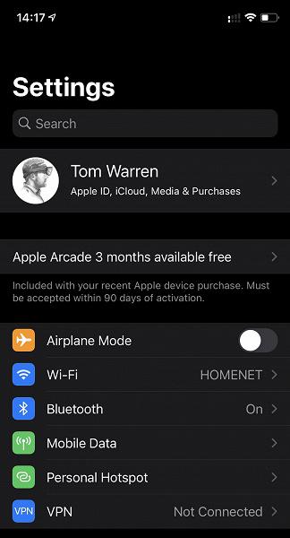 Xiaomi показала Apple плохой пример: на iPhone и iPad появилась реклама