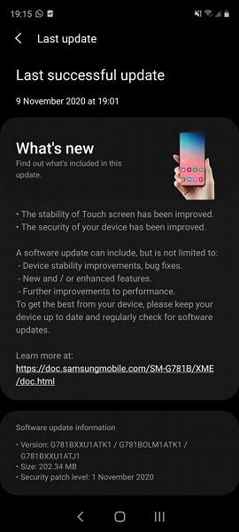 Samsung упорно пытается решить проблемы с экраном Galaxy S20 FE при помощи прошивки. Вышло уже третье обновление
