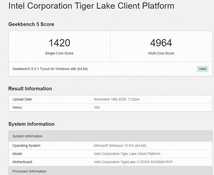 35-ваттный CPU Core i7-11370H (Tiger Lake-H) выступил в тесте Geekbench. Но такие ли процессоры Intel мы ждем?