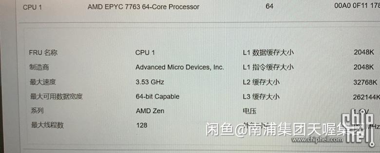 Появилось изображение 64-ядерного процессора AMD EPYC 7763 на архитектуре Zen 3