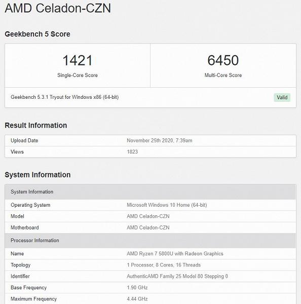 APU AMD Ryzen 5000 уничтожат процессоры Intel Tiger Lake. Ryzen 7 5800U быстрее Ryzen 7 4800U на 40%