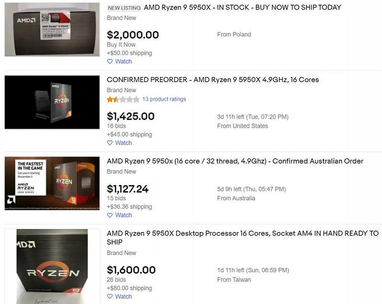 Процессоры Ryzen 5000 уже не купить. Цены растут на волне ажиотажа