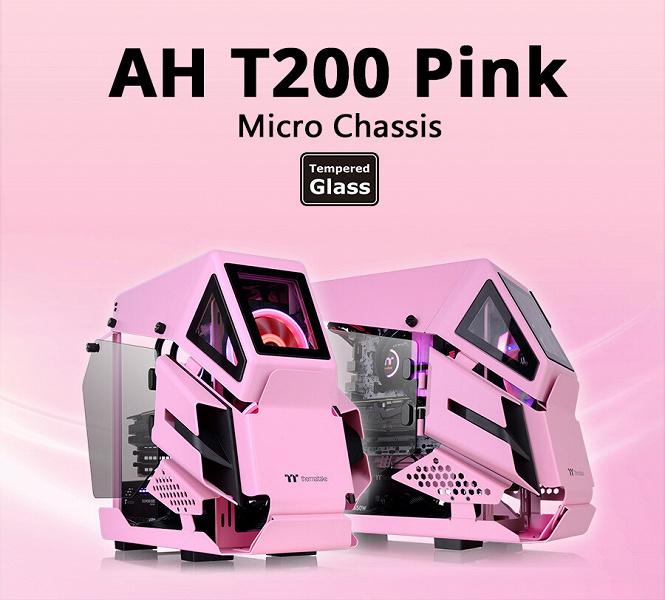 Корпус Thermaltake AH T200 предложен в неожиданном цвете