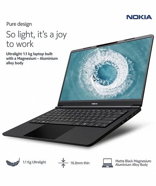 Nokia с алюминиево-магниевым корпусом и ценой свыше 1000 долларов. Появились подробности о ноутбуке NokiaPureBookX14