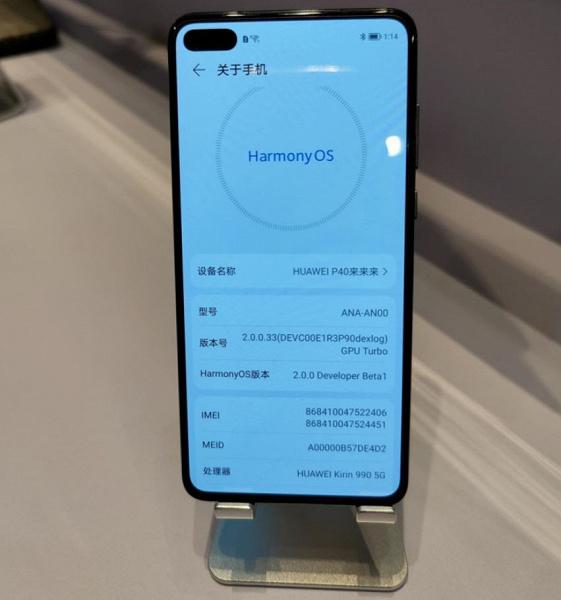 EMUI жить осталось недолго. Huawei готовит совершенно новый интерфейс для своих смартфонов