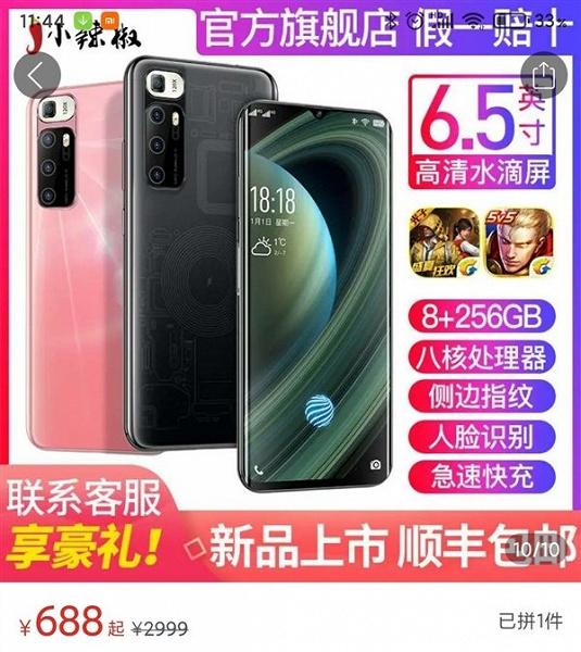 Дизайн Xiaomi Mi 10 Ultra и прозрачный корпус за копейки. В Китае появился новый смартфон от известного мастера подделок