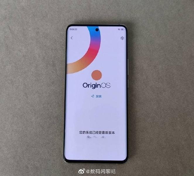 Первый смартфон со Snapdragon 888 и OriginOS. Живое фото Vivo X60 Pro+