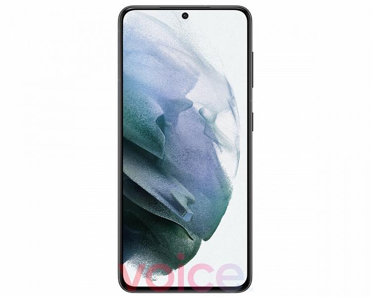 «В наши дни все телефоны выглядят почти одинаково». Первый пресс-рендер и обои Samsung Galaxy S21