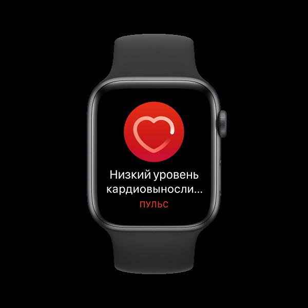 Умные часы Apple Watch научились определять кардиовыносливость