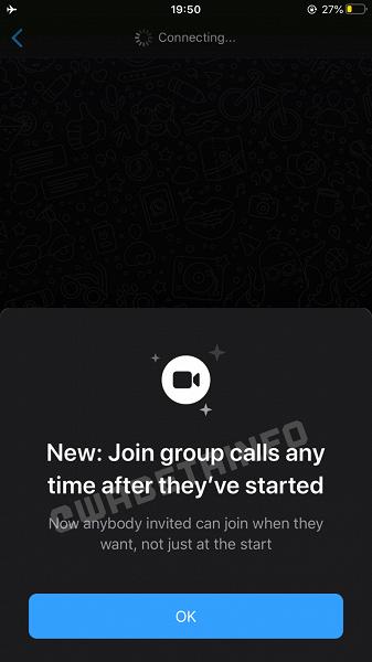 Пропустить групповой звонок WhatsApp станет нестрашно: можно присоединиться после старта