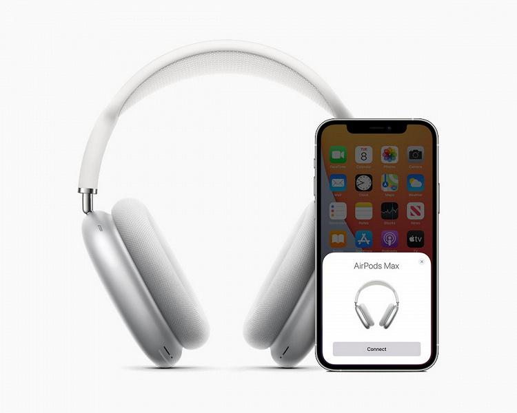 Apple представила большие наушники AirPods Max