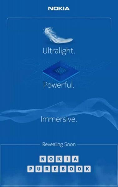 Ультралёгкий и производительный аппарат Nokia, и это не смартфон. Ноутбук NokiaPurebook уже на подходе