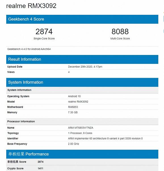 Популярный бюджетник Realme в новом поколении может получить поддержку 5G. Realme 8, вероятно, будет основан на Dimensity720