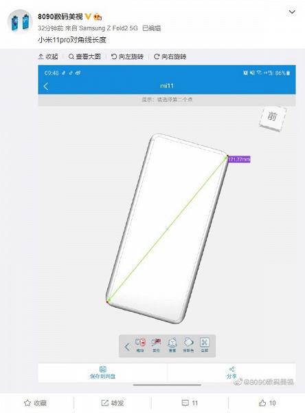Xiaomi Mi 11 Pro на рендере системы автоматизированного проектирования. Ждем подэкранную камеру?