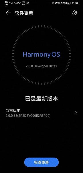 Избранные  Huawei P40 и Mate 30 начали получать «заменитель Android». Вышла первая бета HarmonyOS 2.0 для разработчиков