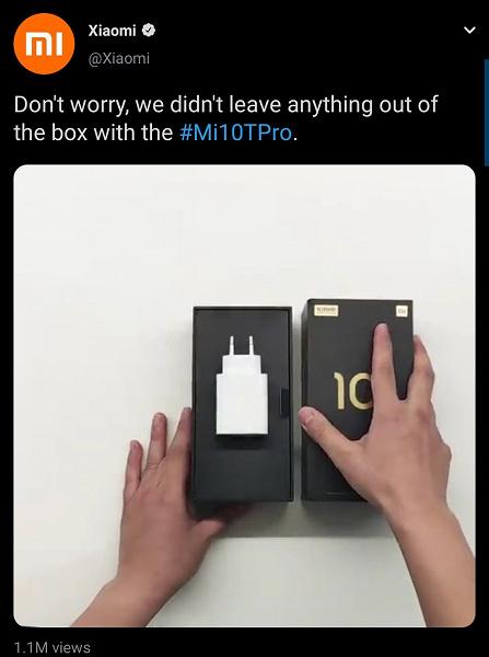 Xiaomi лишила Xiaomi Mi 11 зарядного устройства, но поступила  не так, как Apple