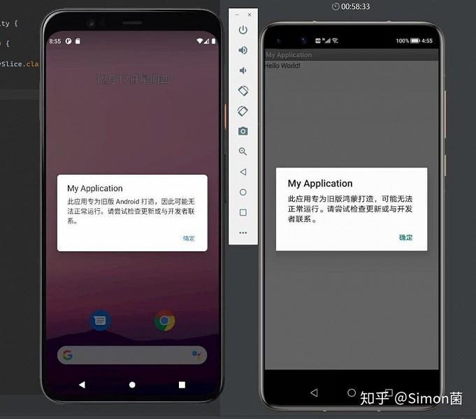 Скандалы, интриги, расследования: в основе «замены Android» для смартфонов Huawei и Honor обнаружили всё ту же Android