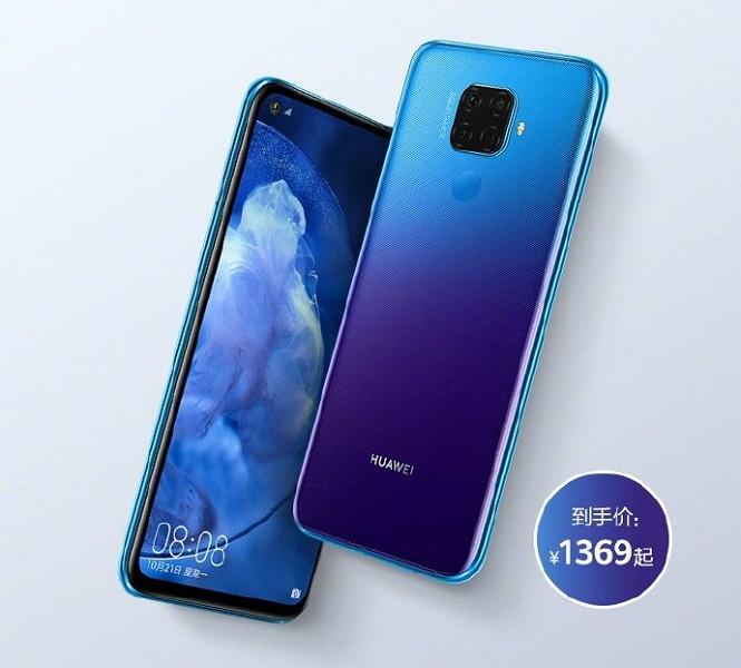 Популярный смартфон Huawei опустился ниже отметки $200 у себя на родине