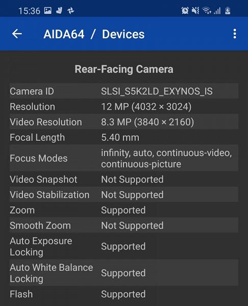 Samsung Galaxy S20 и S20+ с SoC Exynos 990 отличаются от версий с Snapdragon 865 ещё и основной камерой