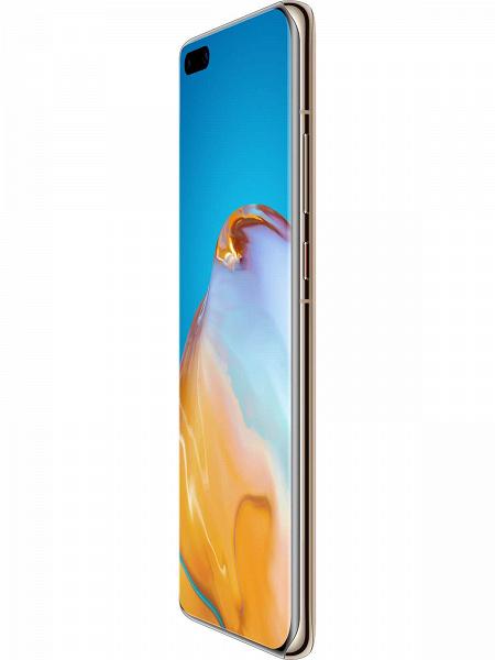 120 Гц, 10-кратный зум и 12 ГБ ОЗУ получил только Huawei P40 Pro+ 5G. Названы отличия модели от Huawei P40 Pro