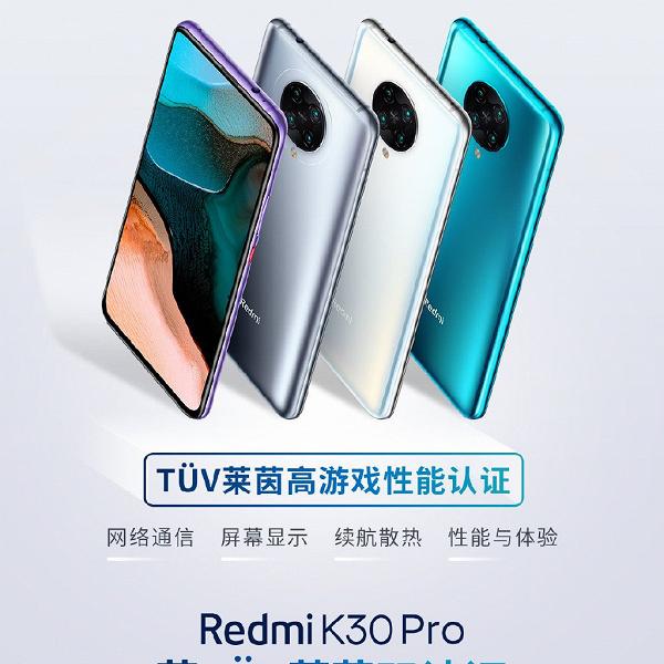 Вся линейка Redmi K30 Pro позирует вместе