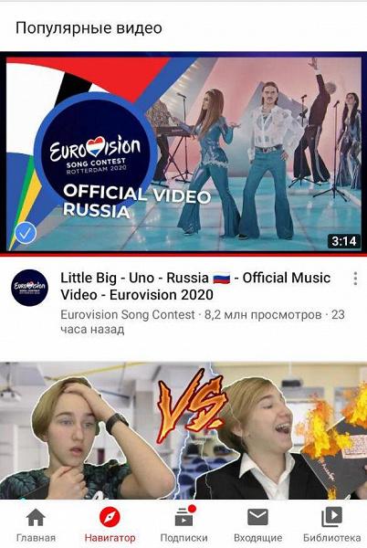 Google избавила YouTube от раздражающей функции
