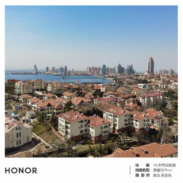 Настоящие фото со смартфона Honor 30 Pro+ впечатляют. Как работает 30-кратный зум