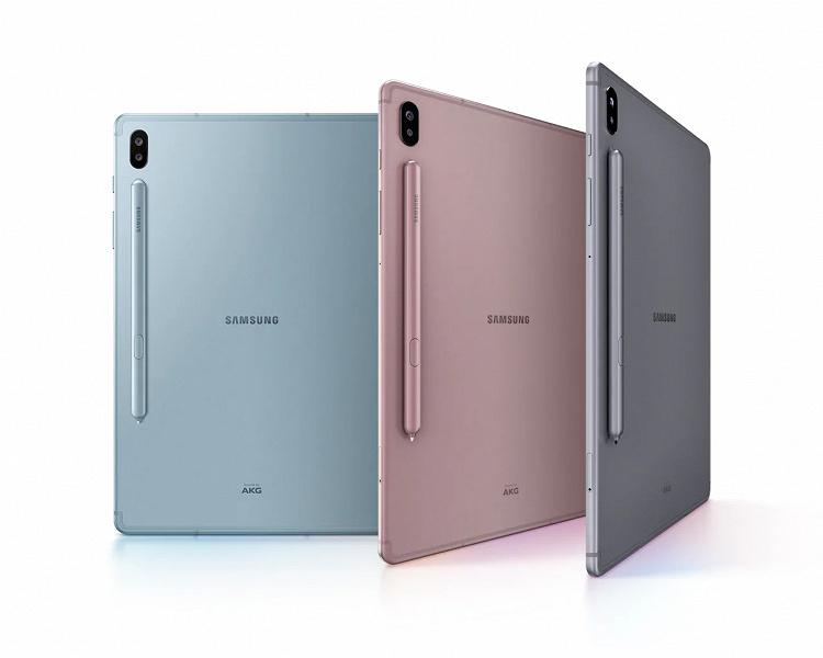 Конкурент iPad Pro от Samsung ожидается в июле-августе