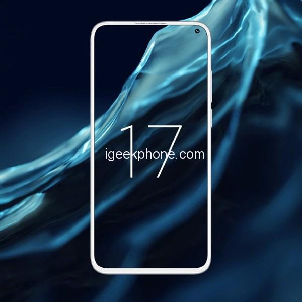 Новые изображения смартфона Meizu 17 за сутки до анонса