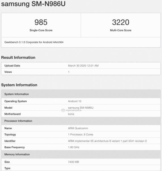 Samsung Galaxy Note20+ впервые засветился в тесте. В основе всё та же SoC Snapdragon 865