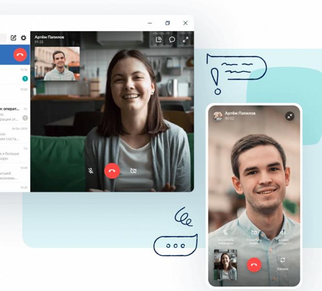 Яндекс выпустил конкурента WhatsApp и Telegram. Приложение ставить необязательно