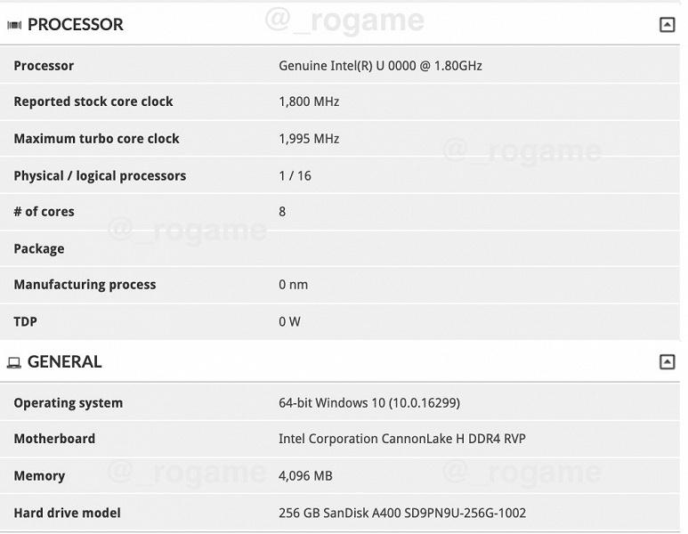 Эти процессоры Intel мы потеряли. Появилась информация об отменённых CPU Cannon Lake