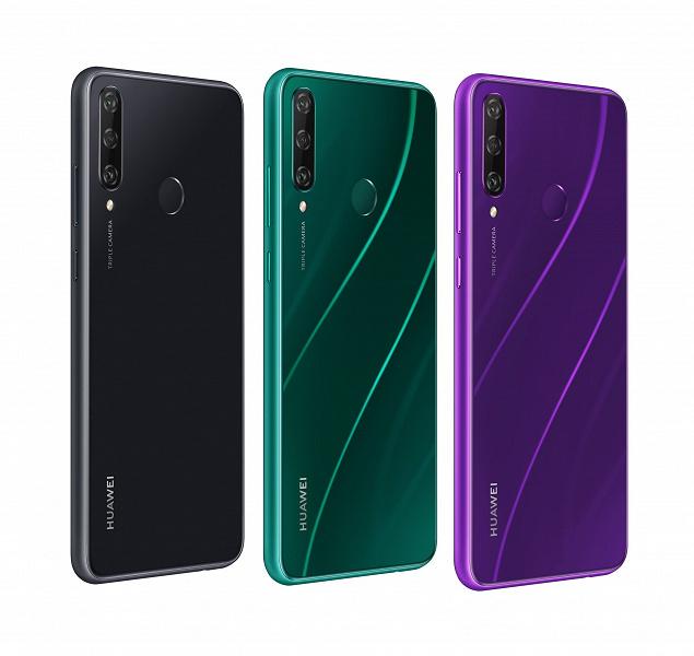 Пресс-рендеры и характеристики бюджетного смартфона Huawei Y6P