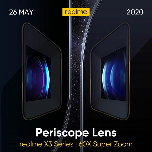 Впечатляющие снимки галактики со смартфона Realme X3 SuperZoom