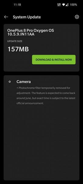 В OnePlus 8 Pro отключили «рентгеновский» режим. Теперь нельзя подглядывать сквозь одежду и пластик