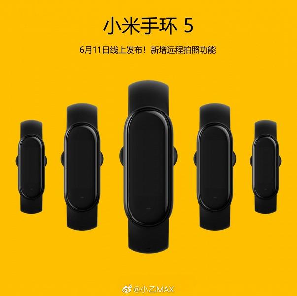 Xiaomi Mi Band 5 позволит управлять камерой смартфона. Опубликовано большое качественное изображение браслета