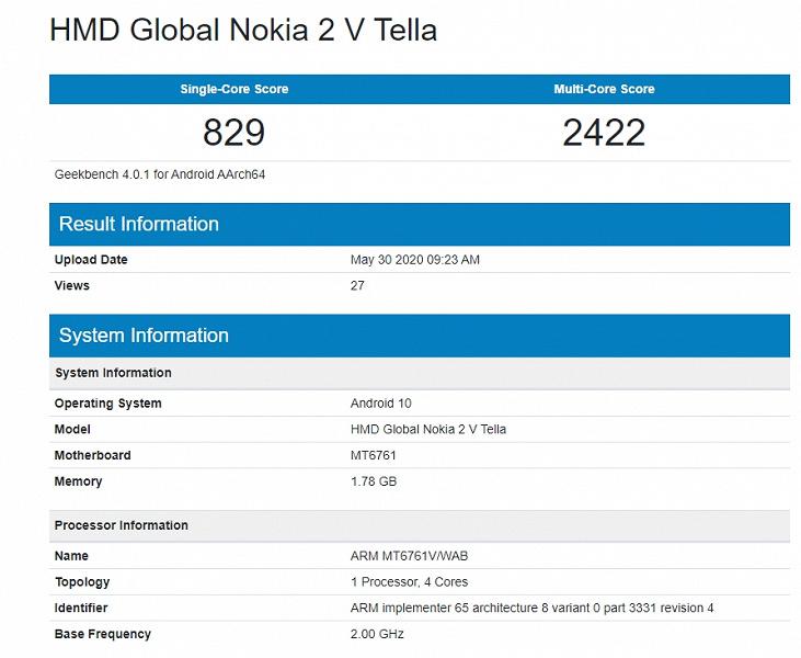 Бюджетная Nokia на MediaTek. Nokia 2V Tella получит SoC Helio A22