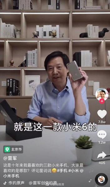 Лучшее среди Xiaomi. Глава бренда показал свои любимые смартфоны
